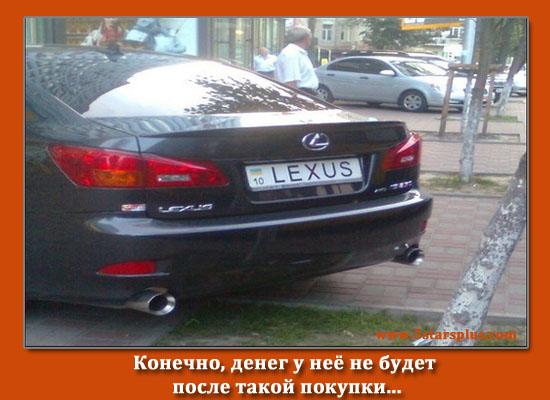 Крутой автомобиль