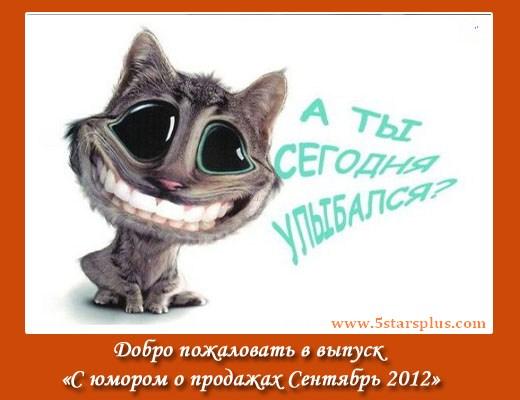 """Картинка """"Кот веселун"""""""