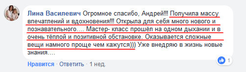 отзыв андрей жулай 006_мк