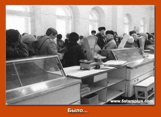 Полки магазинов советских времен дефицита